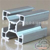 工业铝材厂家直销3030工业铝材