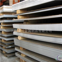 优质1100进口铝板批发