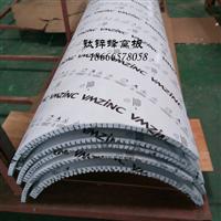 钛锌蜂窝板 锌铜钛 钛锌板