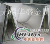 苏州防拉伸铝板优质铝板 !