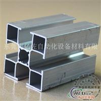 专业生产4040工业铝型材