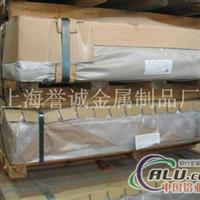 进口2024T6【美铝】铝板2024用途
