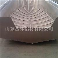 船舶铝材+海工铝材+海事铝材