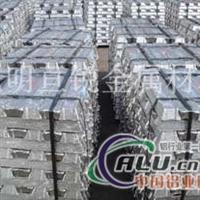 电解铝(A00铝锭)厂家价格