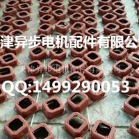 Y315电机双孔接线盒 Y315接线柱