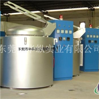坩埚式熔铝炉 化铝炉 铝液保温炉