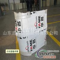 氟碳2.5mm铝单板