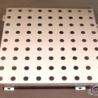3.0铝单板,仿年夜理石铝单板