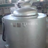 坩埚熔化炉 350KG熔铝炉