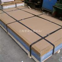 2A12T6鋁板用途2A12熱處理狀態