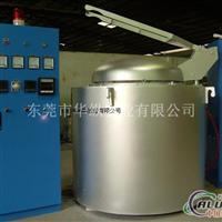 100公斤熔铝炉 废铝熔化炉