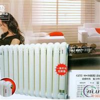 旭冬散热器丨钢制散热器