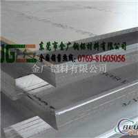 AL7475拉丝铝板 AL7475防锈铝板