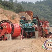 铁矿石干选设备选矿不用水的干选设备