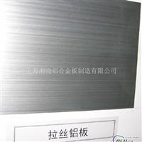 7075铝板 进口7075超硬铝板 铝棒