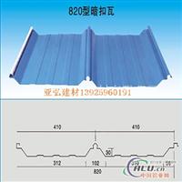 供应厂房用铝板价格优惠