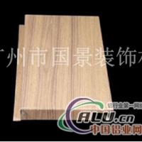 鋁勾搭板、木紋鋁勾搭板