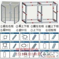 陶瓷橱柜铝材