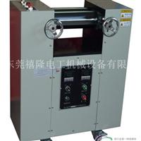 試驗型PVC壓片機
