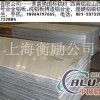 A2008铝棒(生产之中)