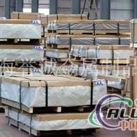 5083O铝板用途5083进口铝板成分