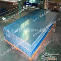 铝合金板 建筑门窗用6063T6铝板