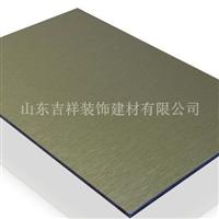 供應幕墻專用鋁塑板鋁塑復合板