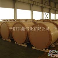 電廠專用防腐保溫鋁卷3003材質