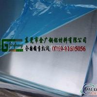 AA6082防锈铝板 AA6082拉丝铝板