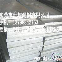5053H32耐侵蚀铝板5053铝板性能