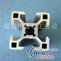 工业铝合金型材铝合金4040