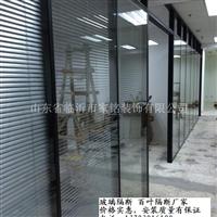 供应玻璃隔断 办公室隔断