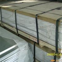 中福铝板 厂家直供 质优价廉