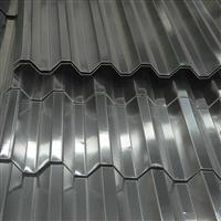 铝瓦瓦楞板厂家直供质优价廉