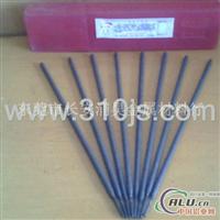 供应 A072  不锈钢焊条