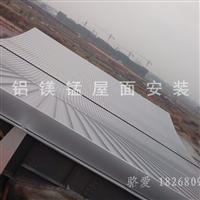 铝镁锰直立锁边弯弧板