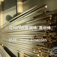 C3771黄铜价格 C3771环保黄铜棒