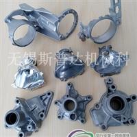 铝合金压铸厂家直供对外锻造压铸加工