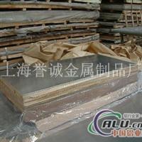 5A02光亮铝棒厂家 5A02铝板报价
