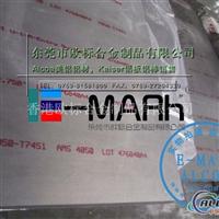 5083耐腐蚀铝板 5083船舶用铝板