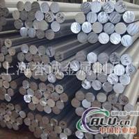 山东LY12进口铝板销售点LY12用途