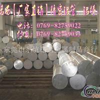6061阳极氧化铝管,耐磨损铝管