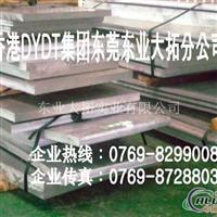 进口A5083铝板 a5083镁合金铝板