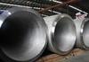 6061铝管《合金铝管》无缝铝管