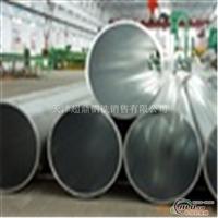 供应《6061无缝铝管》合金铝管规格