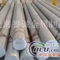 7A09铝合金标准硬度7A09模具铝板