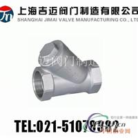 GL11H16Y型铸铁过滤器