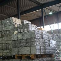 廢鋁回收、工業廢鋁的再生及利用
