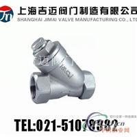 GL11H16內螺紋連接Y型過濾器