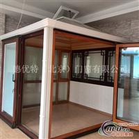 德优特铝包木门窗 铝木门窗厂家